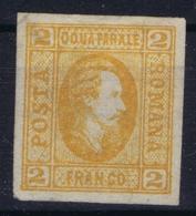 Romenia : Mi 11   MH/* Flz/ Charniere  1865 - 1881-1918: Charles I