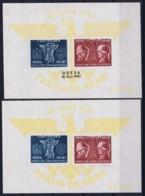 Romenia : Mi Block 17+ 18  Not Used (*) SG As Issued  1941 - Blocks & Kleinbögen