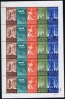 Egypt Mi 542 - 546 In Complete Sheet Postfrisch/neuf Sans Charniere /MNH/**  1958 - Neufs