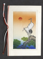 Collezionismo - Menu Nave Crociera Giappone - Programma Musica - 28 Aprile 1934 - Menu