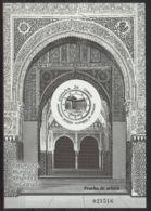 Spain 2011. La Alhambra - Prueba Oficial 105 (**) - Blocs & Hojas