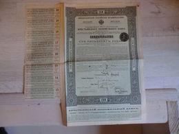 Gouvernement Impérial De Russie Banque Foncière Russe Des Paysans 150 Rbl 1912 - Agriculture