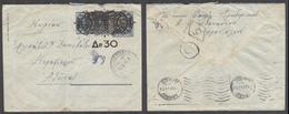 GREECE. 1953-4. Emergency Use. Argostolion (30 - 11 - 53) - Athens (1 Dec 53). 30dr Ovptd WW  Occup Stt Env Remainder Ac - Grèce