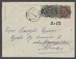 GREECE. 1953-4. Emergency Use. Island Of Corfu.liscuri - Athens. ViAgostoion 15dr Type I Stat Env WW II Occup. Earthquak - Grèce