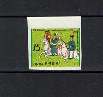 KOREA - Nord , North Korea , 1979 , ** , MNH , Postfrisch , Mi.Nr. 1869 B - Corea Del Norte