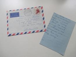 BRD 1977 Schiffspost Mit Inhalt An Den I. Offizier Der MS Westfalia Nach Port-au-Prince Haifa - BRD