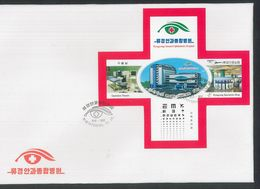 NORTH KOREA 2018 RYOGYONG GENERAL OPHTHALMIC HOSPITAL MINISHEET FDC - Medicine
