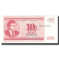 Billet, Russie, 10 Rubles, NEUF - Russie