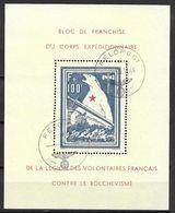 France 1941 Bloc De L'ours LVF Oblitéré Cote 650 Euros - Souvenir Blocks & Sheetlets