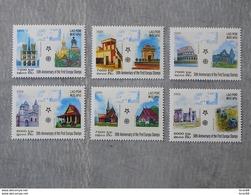 Série 6 Timbres Neuf Laos 2006 : Cinquantenaire Du Timbre Europa - Europa-CEPT