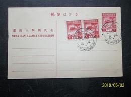 Japan: 2605 8.14 Uprated UnAd. Postal Card (#QQ11) - Japan