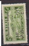 SYRIE         N°  YVERT    168     NEUF AVEC CHARNIERE       ( Ch 2/16 ) - Syrien (1919-1945)