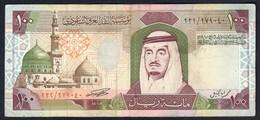 Saudi Arabia - 100 Riyals 1984 - P 25b - Arabia Saudita