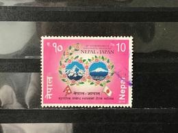 Nepal - 60 Jaar Relatie Met Japan (10) 2016 - Nepal