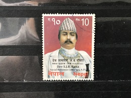 Nepal - Dev S.J.B. Rana (10) 2016 - Nepal