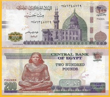 Egypt 200 Pounds P-75 2018 (Date 16.9.2018) UNC Banknote - Egypte