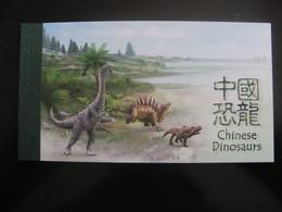 HONG-KONG : TB Carnet N° C 1706, Neuf XX. - 1997-... Chinese Admnistrative Region