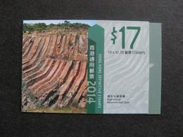 HONG-KONG : TB Carnet N° C 1750, Neuf XX. - 1997-... Chinese Admnistrative Region
