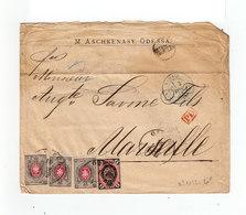 Sur Env. 4 Timbres Empire Russe Armoiries CAD Odessa 1875. C. D'entrée Erquelines Paris. PD. C. Lyon Mars. Rapide. (2209 - 1857-1916 Empire