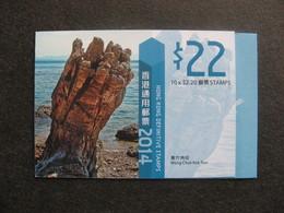 HONG-KONG : TB Carnet N° C 1751, Neuf XX. - 1997-... Chinese Admnistrative Region