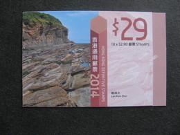 HONG-KONG : TB Carnet N° C 1752, Neuf XX. - 1997-... Chinese Admnistrative Region