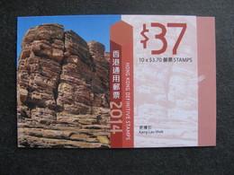 HONG-KONG : TB Carnet N° C 1753, Neuf XX. - 1997-... Chinese Admnistrative Region
