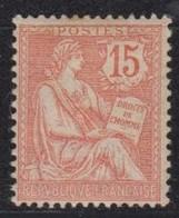 FRANCE 1902: Le Y&T 125,  NEUF * - Frankrijk