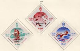 1962 - LIBANO - LEBANON - Mi. Nr.  781/783 - NH - (S03052019.....) - Libanon