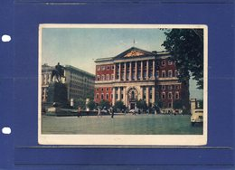 ##(DAN196)- Postcards- Russia - Leningrad - Written In Esperanto 1959, Shipped In Cover - Rusia
