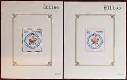 Thailand 1994 Year Of The Dog Perf & Imperf Minisheet MNH - Thailand
