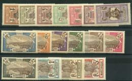 Martinique (1908) N 61 à 77 * Charniere) - Martinica (1886-1947)