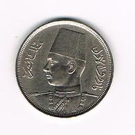 // EGYPTE  5  MILLIEMES   1941 - Egypte
