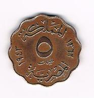 //  EGYPTE  5  MILLIEMES   1943 - Egypte