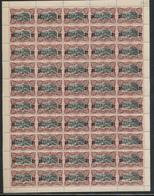 BELGIAN CONGO 1922 ISSUE COB 95 III 2 C B  SHEET MNH - Fogli Completi
