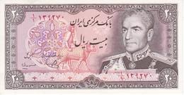 BILLETE DE IRAN DE 20 RIALS DEL AÑO 1974 CALIDAD EBC (XF)  (BANKNOTE) - Iran