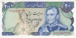 BILLETE DE IRAN DE 200 RIALS DEL AÑO 1974 EN CALIDAD EBC (XF) (BANKNOTE) - Irán
