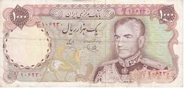 BILLETE DE IRAN DE 1000 RIALS DEL AÑO 1974  (BANKNOTE) - Irán