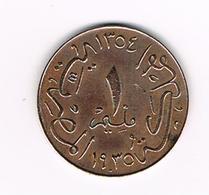 //  EGYPTE  1  MILLIEME   1935 - Egitto