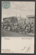 081 CARTE POSTALE - CHINE - Tientsin, Chines Beerdigung (funérailles Chinoises) - Chine