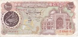 BILLETE DE IRAN DE 1000 RIALS DEL AÑO 1981 (BANKNOTE) - Iran