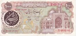 BILLETE DE IRAN DE 1000 RIALS DEL AÑO 1981 (BANKNOTE) - Irán
