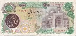 BILLETE DE IRAN DE 10000 RIALS DEL AÑO 1981 (BANKNOTE) - Iran