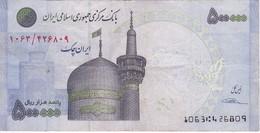BILLETE DE IRAN DE 500000 RIALS DEL AÑO 2013   (BANKNOTE) - Irán