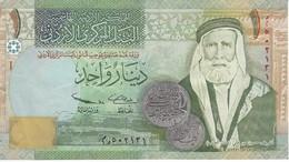 BILLETE DE JORDANIA DE 1 DINAR DEL AÑO 2005  (BANKNOTE) - Jordania