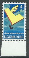 Luxembourg YT N°483 Foire Internationale De Luxembourg Neuf ** - Ungebraucht