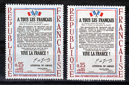 France 1408a Variété Papier Bleuté Et Normal   Neuf ** TB MNH Sin Charnela - Varietà: 1960-69 Nuovi