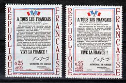 France 1408a Variété Papier Bleuté Et Normal   Neuf ** TB MNH Sin Charnela - Variétés Et Curiosités