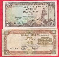 Macao 2 Billets Dans L 'état Lot N °1 - Macao