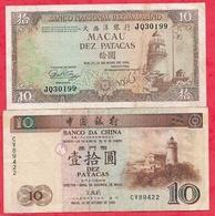 Macao 2 Billets Dans L 'état Lot N °2 - Macao