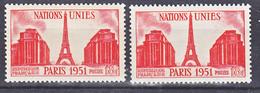 France  911 A Variété Papier épais Et Normal Nations Unies 1951 Neuf ** TB MNH  Sin Charnela - Variétés Et Curiosités
